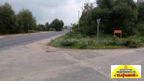 Участок 1 км от Егорьевска под сервис, кафе, предприятие и т.д.