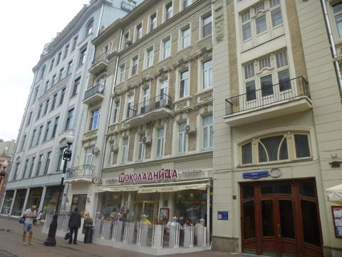 4-х комнатная квартира, Москва, ул. Арбат д. 29 (Старый Арбат)