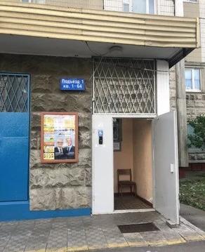 Продаётся 2-х комнатная квартира в Отрадном.