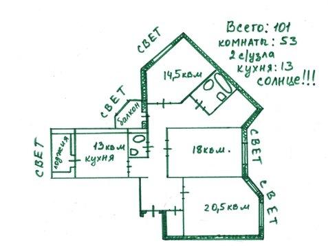 3комнатная квартира 101 метр въезжай и живи