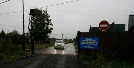 Участок 8,4 сот. СНТ Лесной, г. Климовск. Прописка сразу после покупки, 1350000 руб.
