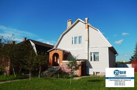 Продается земельный участок с жилым домом