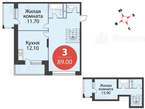 Павловская Слобода, 3-х комнатная квартира, ул. Красная д.д. 9, корп. 42, 9843400 руб.