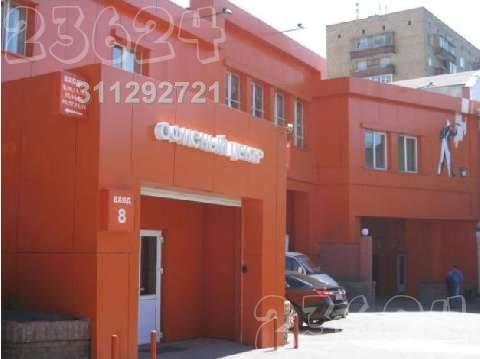 Предлагаются в продажу офисный блок - 42 м2. Здание расположено в ВАО