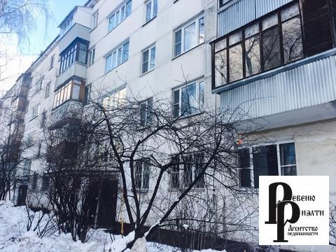 3-ком.квартира Щербинка(новая Москва), ул.Люблинская 1/5панель 60 кв.м