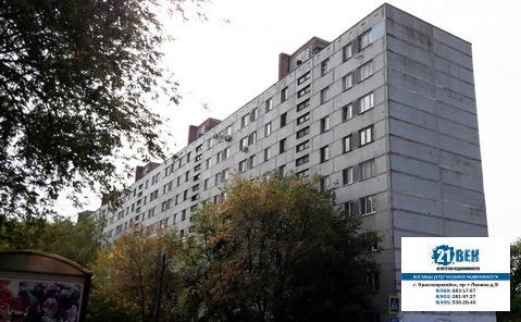 2-к.кв, г. Мытищи, ул. Академика Каргина, д.36