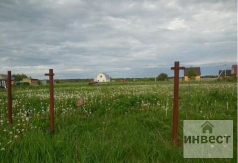 Продается земельный участок 10 соток , г.Наро-Фоминск, СНТ Березки