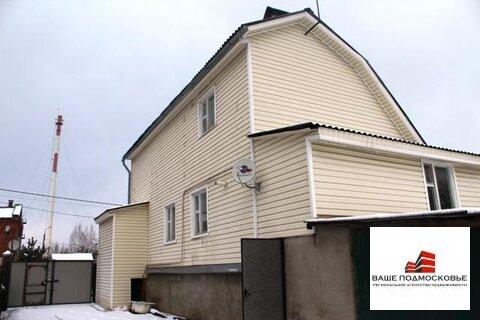 Дом на улице Гражданская