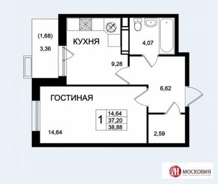 Отличная квартира в Ватунинках