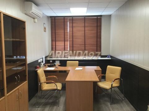 Офис москва южнопортовая 21с20