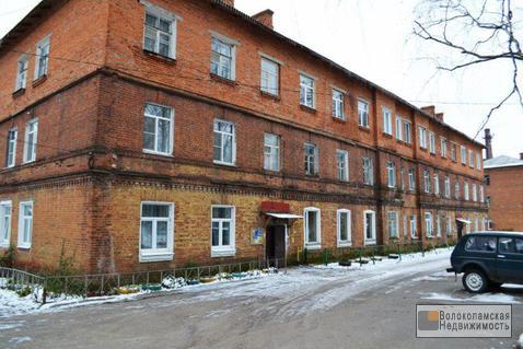 Продажа комнаты в коммунальной квартире в городе Волоколамск
