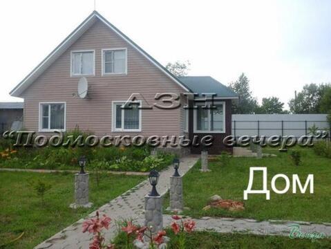 Новорижское ш. 110 км от МКАД, Лихачево, Дом 160 кв. м