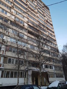 Продажа квартиры в районе Орехово-Борисово Южное