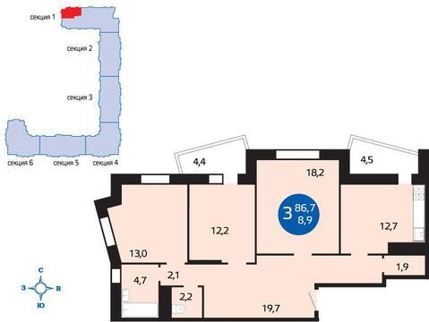 "3-комнатная квартира, 87 кв.м., в ЖК ""Гусарская Баллада"""