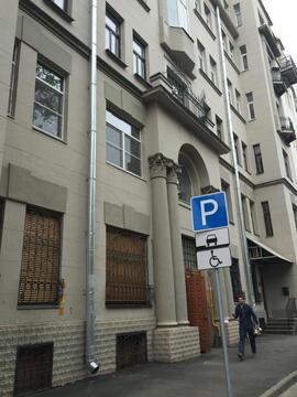 Продается 6-ти комнатная квартира в центре Москвы
