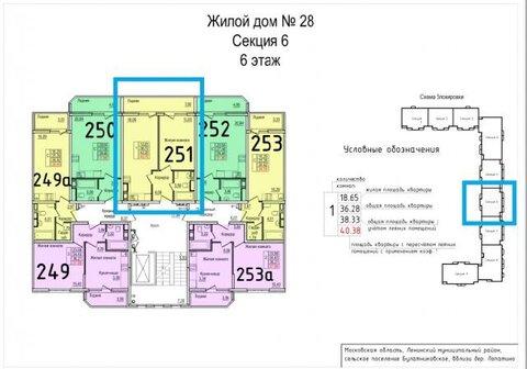 Продается однокомнатная квартира (Московская область, м.Бульвар .