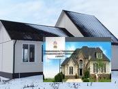 Продам хороший новый дом 130 м с уч.25 сот.с коммуникациями ПМЖ