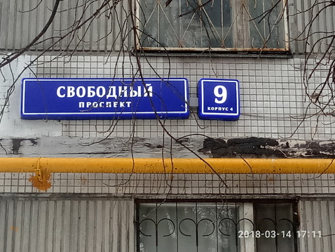 2-к квартира, Москва, Свободный проспект, 9к4