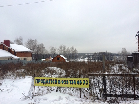 Продается участок 15 сот. в пос. Малаховка, ул. Красковский обрыв