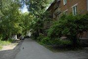 Квартира в центре г. Пушкино, рядом с озером.