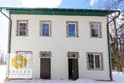 Дом 180 кв.м, участок 14 сот. Одинцовский р-н, д. Супонево, ИЖС, 6000000 руб.