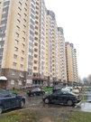 Мытищи, 1-но комнатная квартира, Совхозная д.20, 2163000 руб.