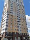 Лобня, 1-но комнатная квартира, ул. Центральная д.8, 3400000 руб.