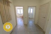 Звенигород, 1-но комнатная квартира, мкр Супонево д.14, 2600000 руб.