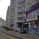 Продажа квартиры, Подольск, Ул. Юбилейная