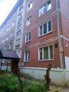 Дмитров, 4-х комнатная квартира, ул. Космонавтов д.9, 3200000 руб.