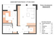 Подольск, 1-но комнатная квартира, ул. Юбилейная д.7а, 2950000 руб.
