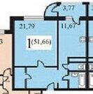 Голицыно, 1-но комнатная квартира, Генерала Ремезова б-р. д.10, 3300000 руб.