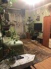 Щелково, 2-х комнатная квартира, ул. Беляева д.9а, 3190000 руб.