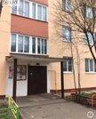 Киевский, 2-х комнатная квартира,  д.13, 2600000 руб.