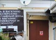 Сдаю помещение свободного назначения, 33000 руб.
