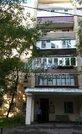 Отличная малогабаритная однокомнатная квартира в старом московском ра