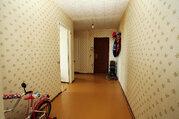 Васильевское, 3-х комнатная квартира,  д.15, 2300000 руб.