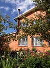 Загородный Дом в Середнево 150 кв.м 15 соток ИЖС, 13450000 руб.