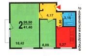 Москва, 2-х комнатная квартира, Измайловский б-р. д.72, 6300000 руб.