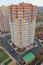 Ивантеевка, 1-но комнатная квартира, ул. Хлебозаводская д.43а, 2800000 руб.