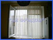 Москва, 2-х комнатная квартира, ул. Пивченкова д.1к3, 11500000 руб.