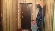 Продается комната в трехкомнатной квартире, 750000 руб.