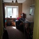 Пушкино, 3-х комнатная квартира, Московский проспект д.43 с7, 4600000 руб.