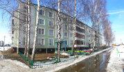 Клишино, 3-х комнатная квартира, Микрорайон тер. д.9, 1900000 руб.
