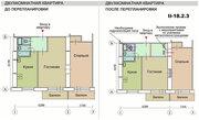 Продаётся 2-комнатная квартира по адресу Шоссейная 12