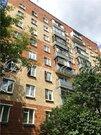 Москва, 1-но комнатная квартира, Коломенский проезд д.23к1, 5500000 руб.