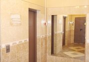 Москва, 2-х комнатная квартира, ул. Ватутина д.18 к2, 20600000 руб.