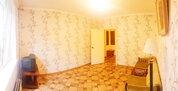 Москва, 1-но комнатная квартира, ул. Академика Анохина д.34 к1, 5300000 руб.
