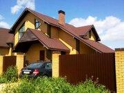 Продается дом в г. Яхрома, ул.Спортивная, 10500000 руб.