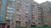 4х ком. квартира 98 кв.м. в самом центре г. Подольска